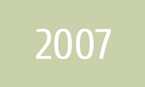 Sobre nós - 2007